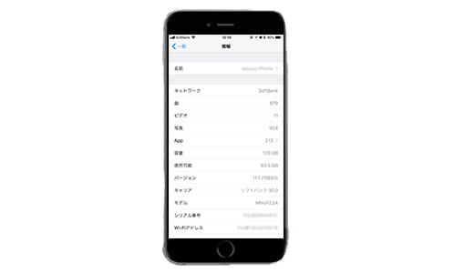 iphone-model-display