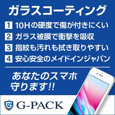 GPACK
