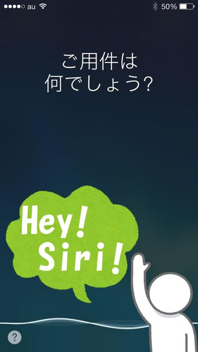 siri1_1