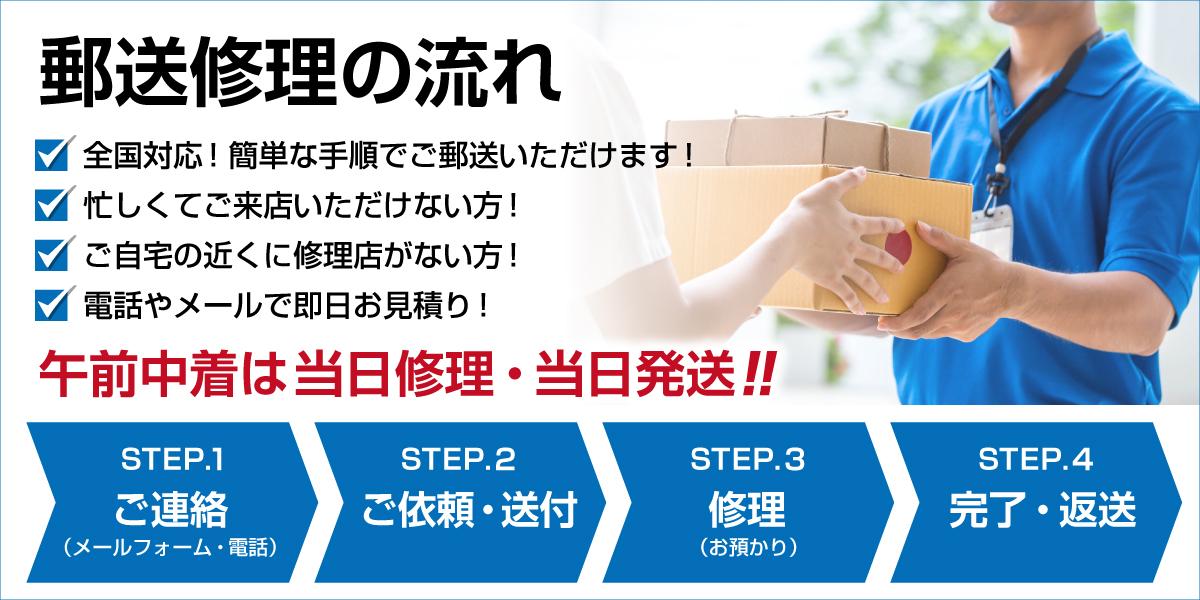 Header_Yuusou_1200x600