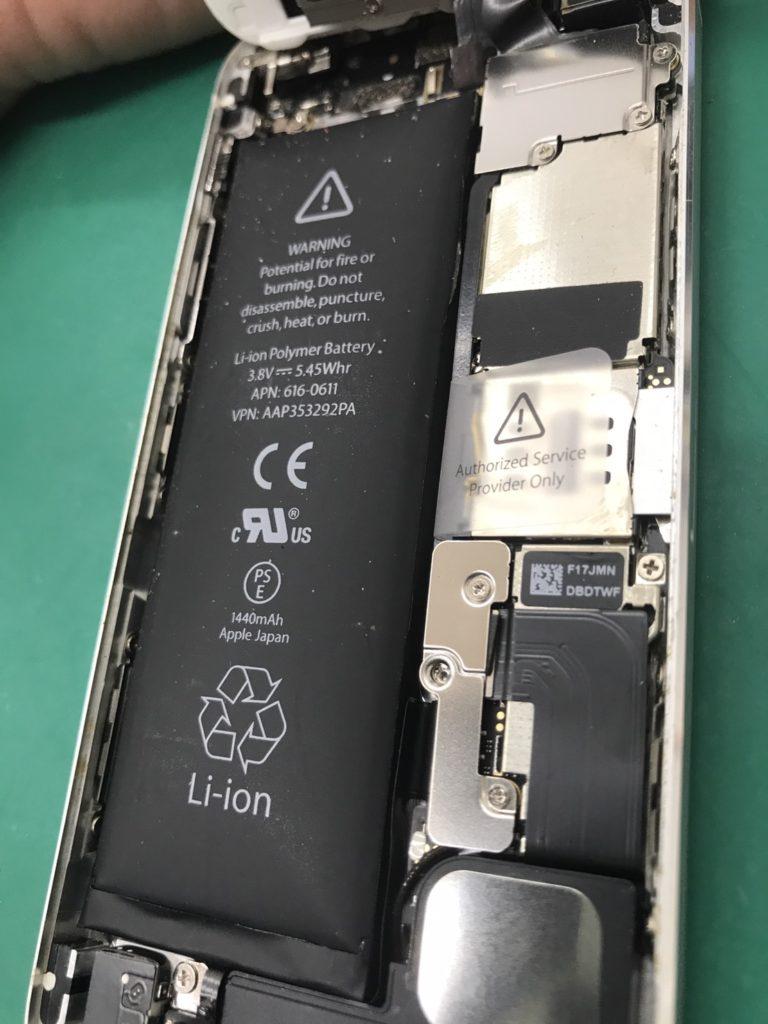 液晶パネル バッテリー交換