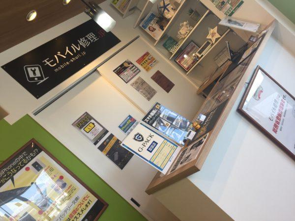 モバイル修理.jp下松店 本日より通常営業致します。