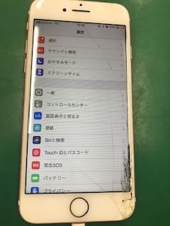 【iPhone7】画面チカチカ 液晶に縦線 フロントパネル交換