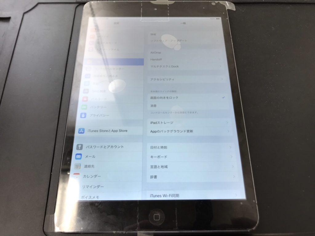 液晶交換で復旧したiPad mini2