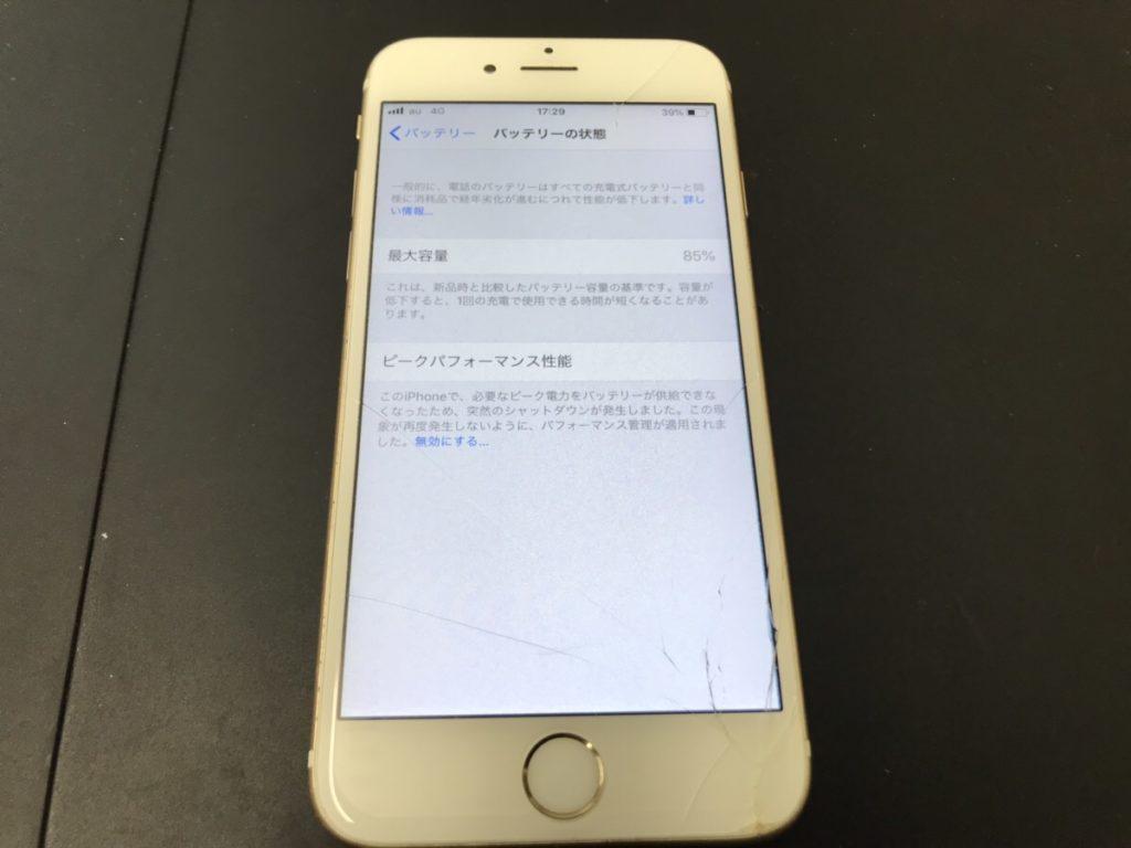 【iPhone6s】充電がすぐ無くなるときはバッテリーを交換してお ...