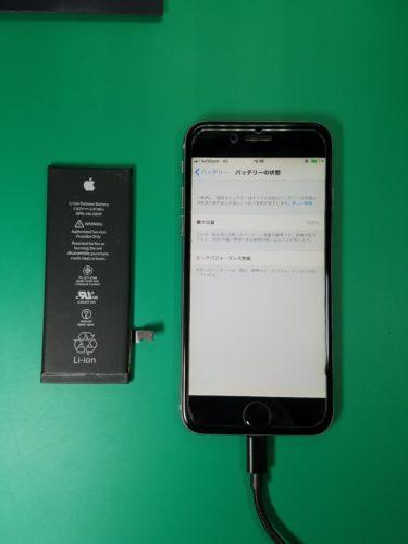 iPhone修理ならモバイル修理.jp ワンズモール稲毛店へ!
