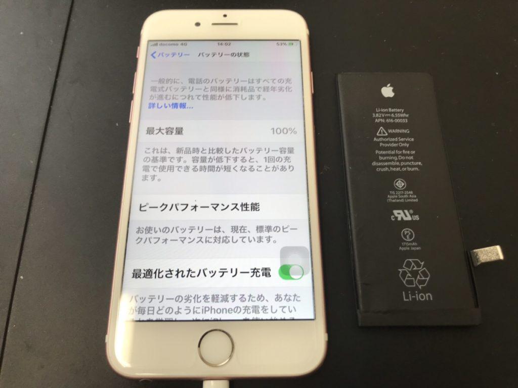 最大容量が100%になったiPhone6s