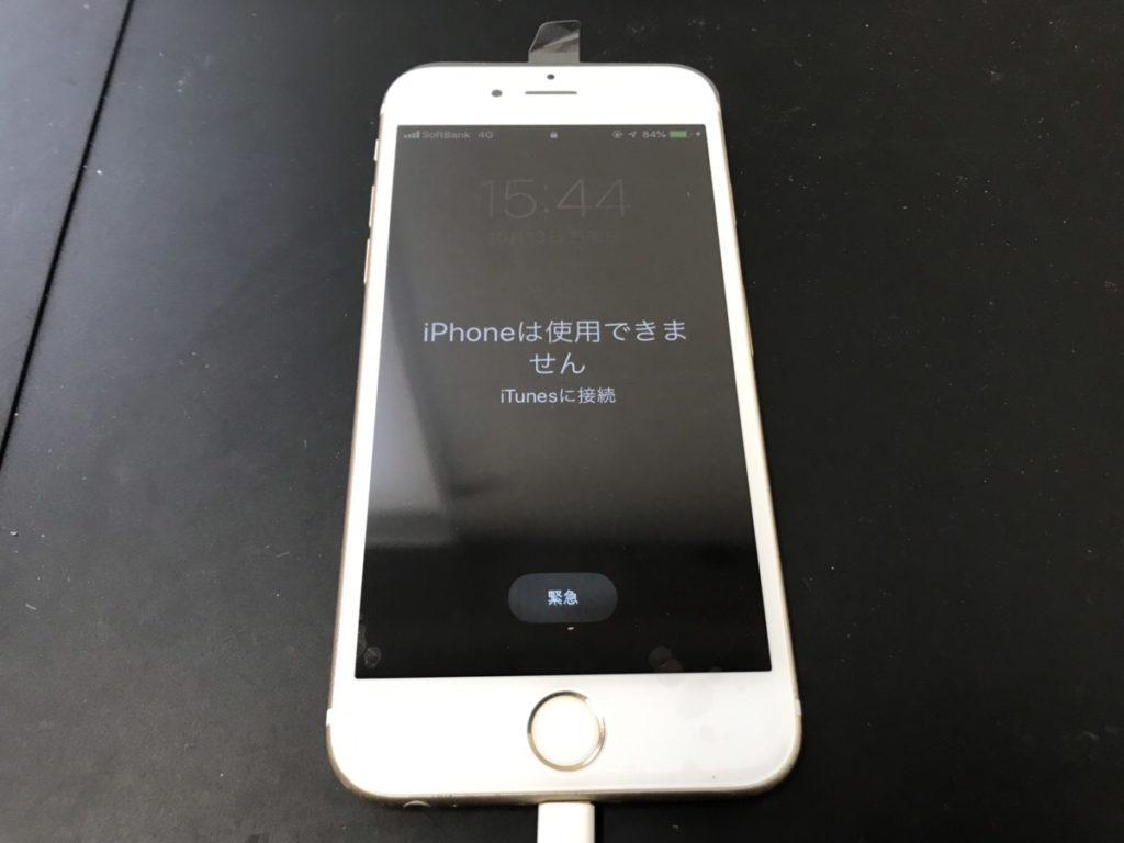 画面交換で綺麗になったiPhone6