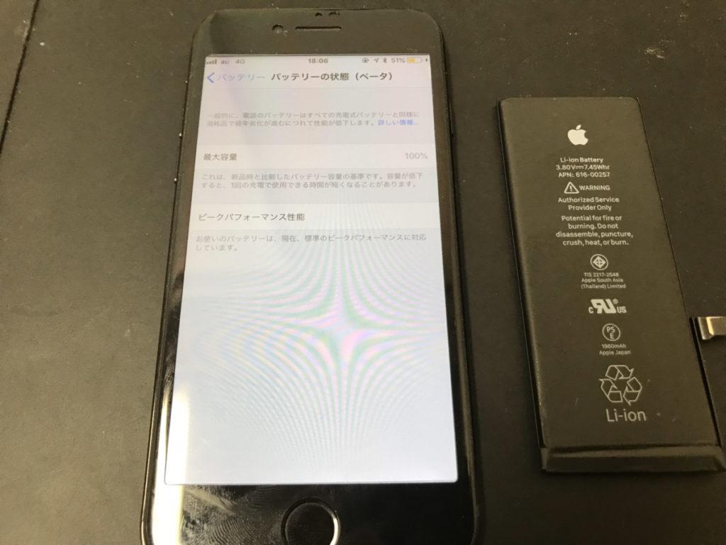 最大容量が100%になったiPhone7