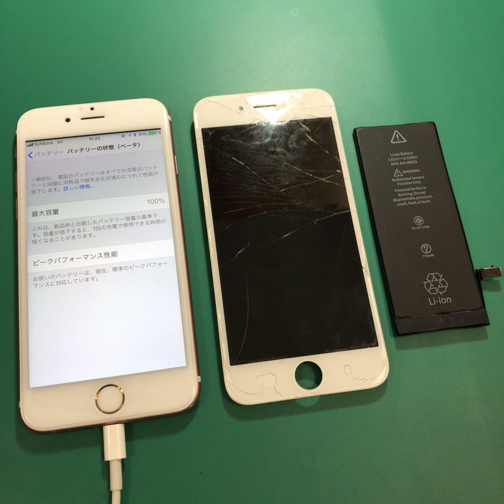 iPhone修理はご予約がおすすめです。