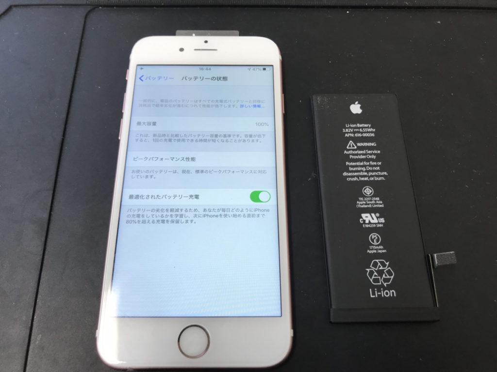画面修理とバッテリー交換の後iPhone6s