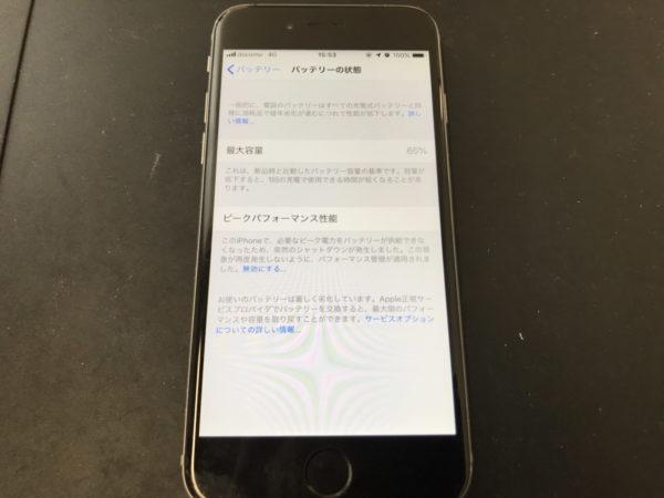iPhoneのバッテリー交換依頼が急増中なので事前予約をお勧めします。