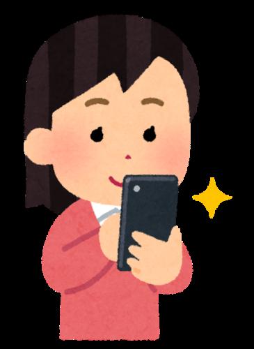 [セール予告]4月29日~5月7日までフロントパネル交換1,000円引き!