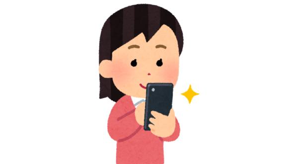 バッテリー交換2000円引き![4月16日~4月25日まで]