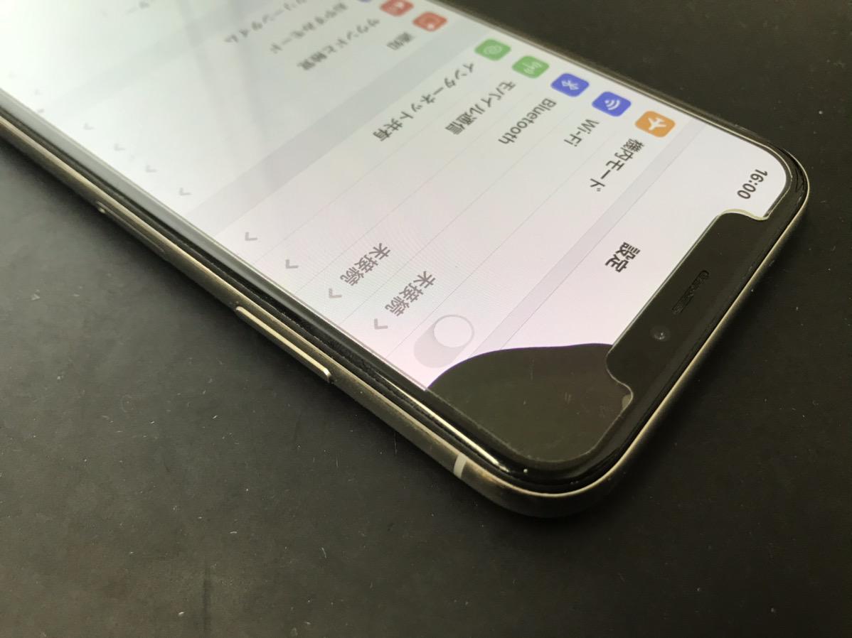 液漏れを起こしているiPhoneX