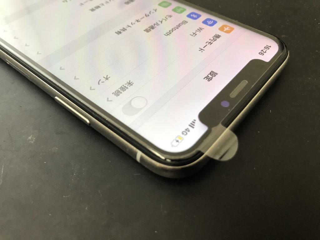 画面交換で復旧したiPhoneX