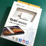 Qubiiというバックアップ用の商品