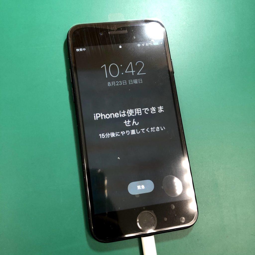 iPhoneが使用できませんの表示