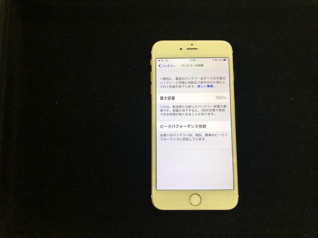 iPhon6Plus バッテリー交換後