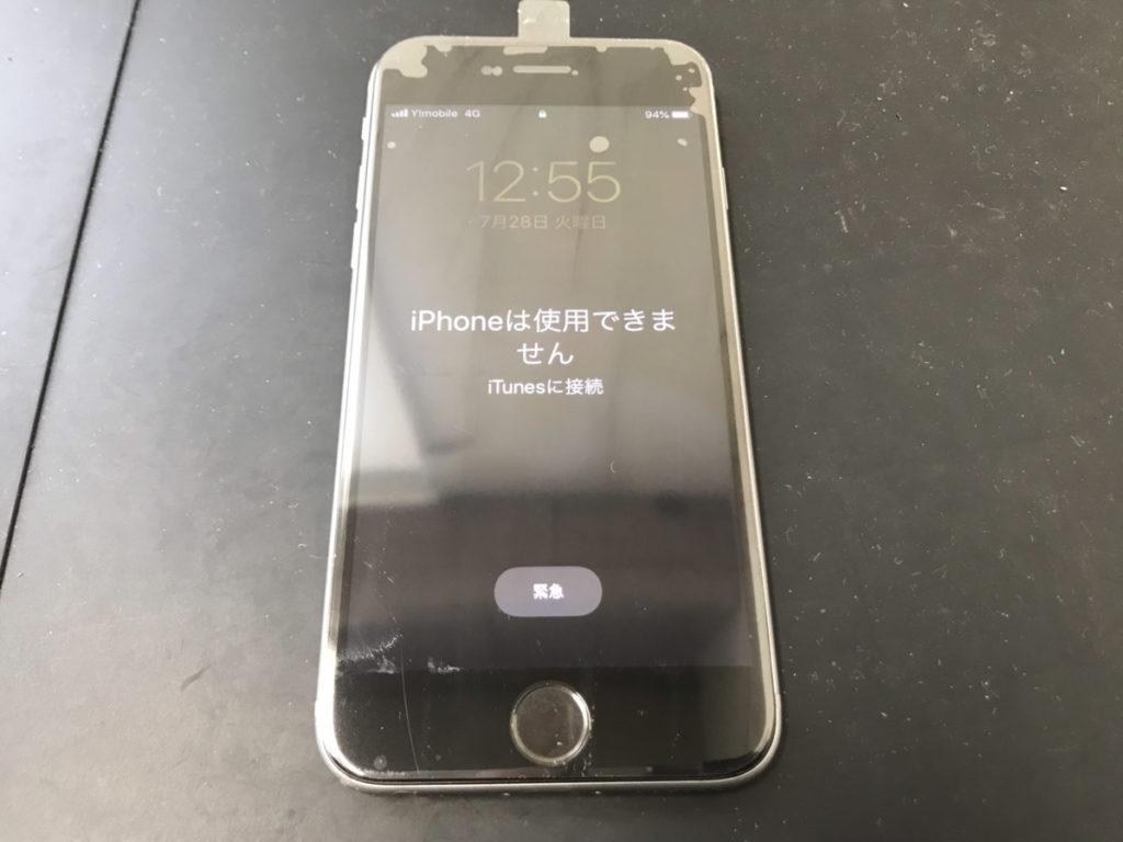 画面交換で復旧したiPhone6s