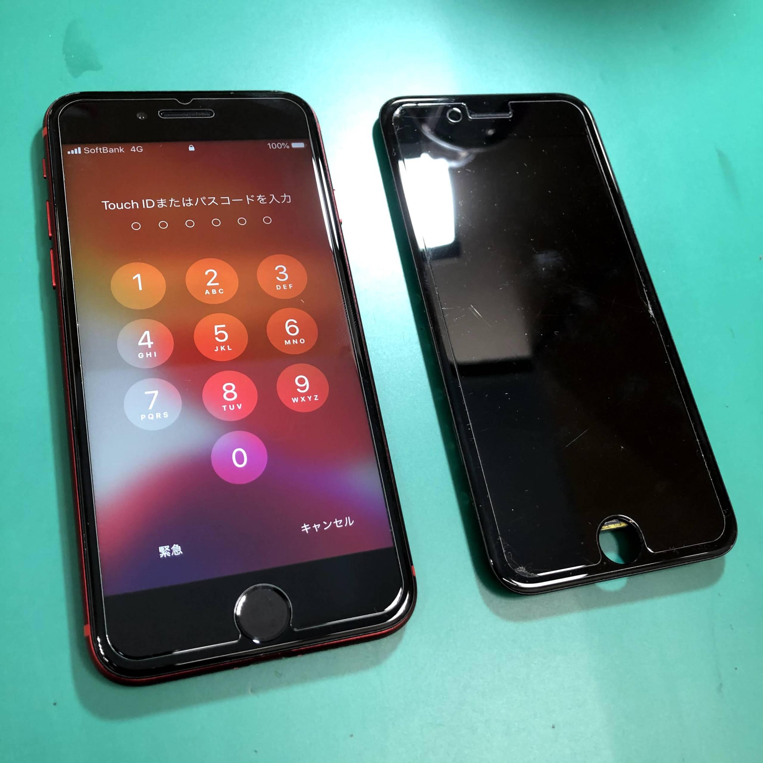 iPhoneSE2の画面修理