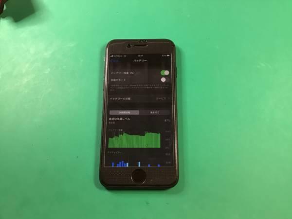 iPhone7 バッテリーの状態に「サービス」と表示がでている!?