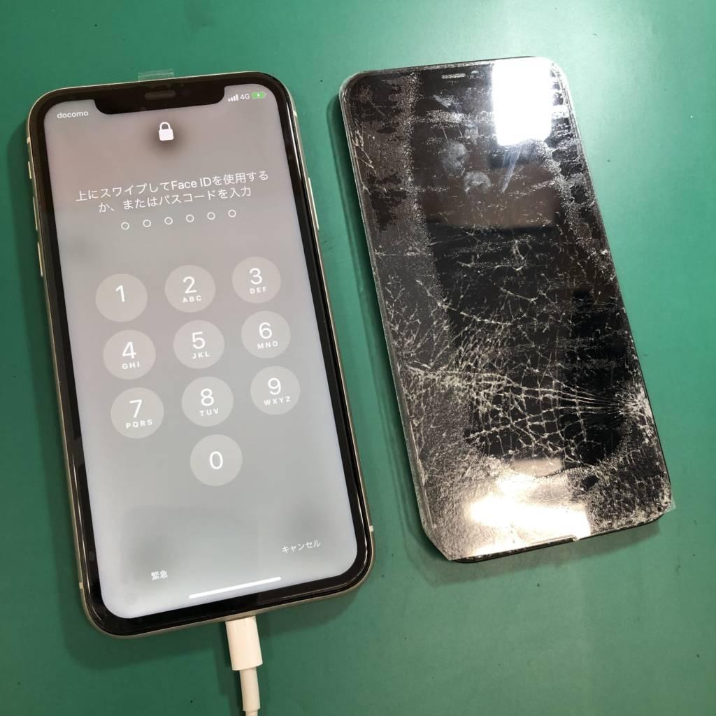iPhone11の修理もお任せください