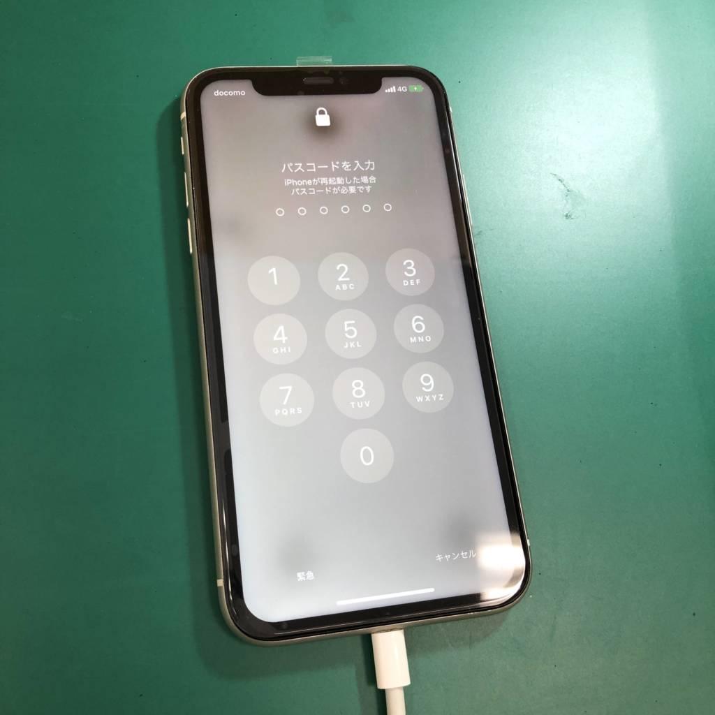 綺麗な画面になったiPhone11