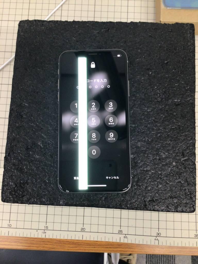 iPhoneX液晶割れ