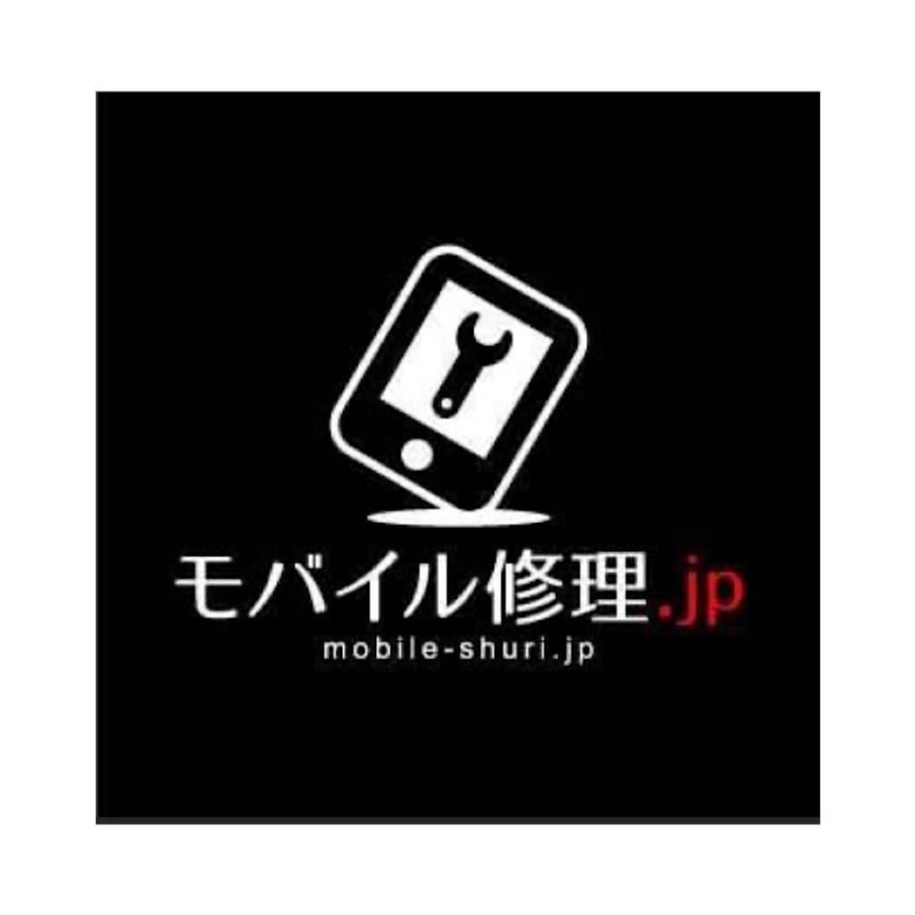 モバイル修理.jp中津川店