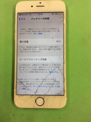 iPhone6 フロントパネル、バッテリー交換