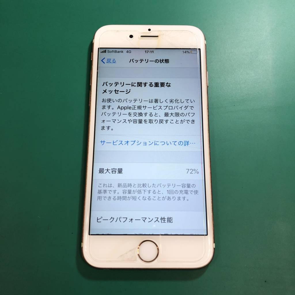 劣化の進んだiPhone6Sのバッテリー