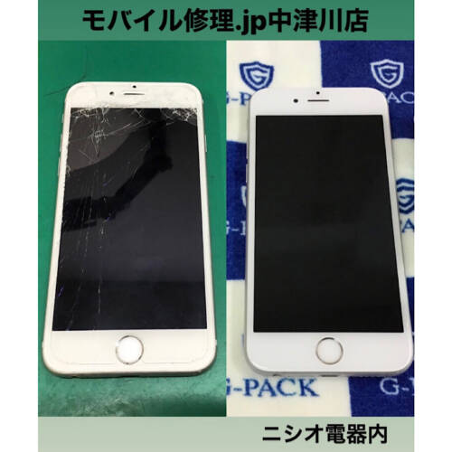 iPhone修理と一緒にG-PACKコーティング!