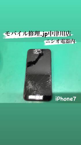 中津川市内より iPhone7 フロントパネル交換