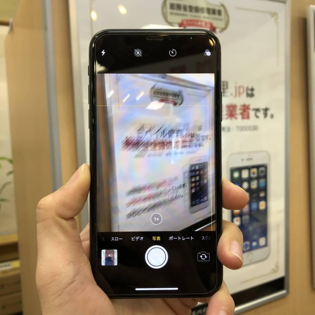 ぶれてしまうiPhoneXのバックカメラ