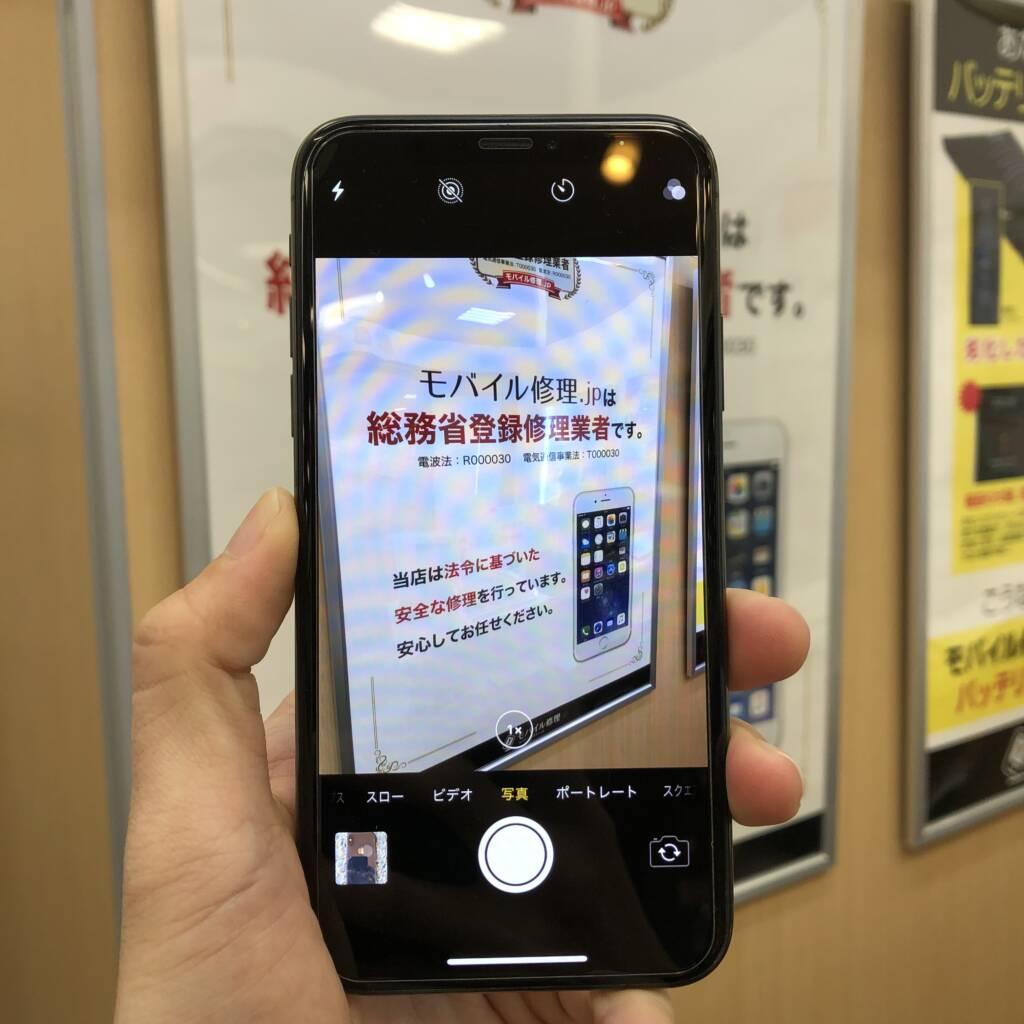 綺麗に撮れるようになったiPhoneXのバックカメラ