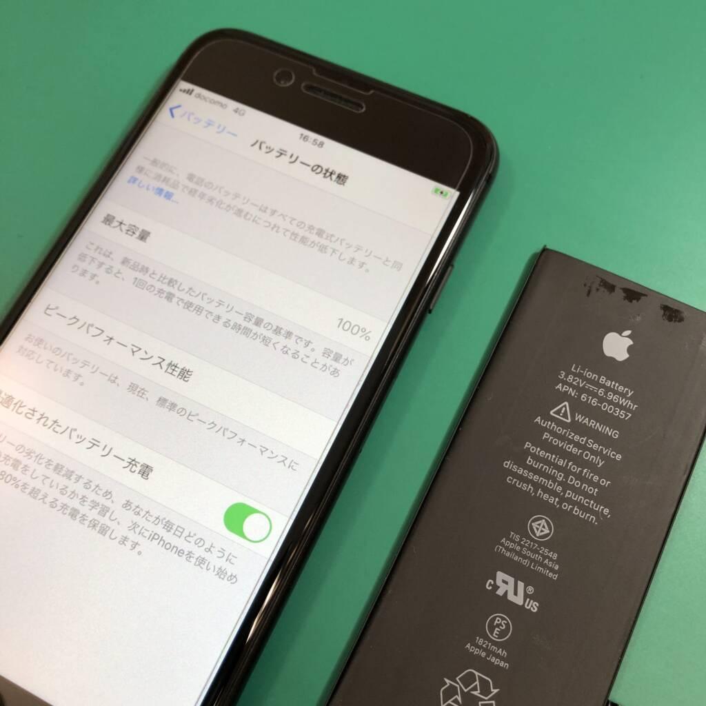 バッテリー交換後、最大容量100%のiPhone