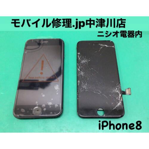 iPhone8フロントパネル交換