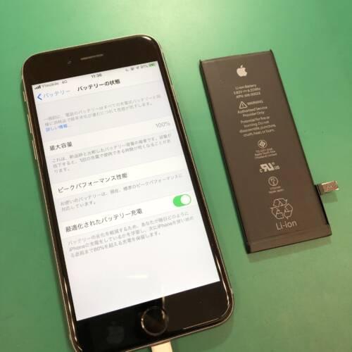 【iPhone修理】即日修理できますよ! 岡山市マルナカ高屋店