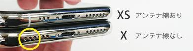 iPhone_x_line