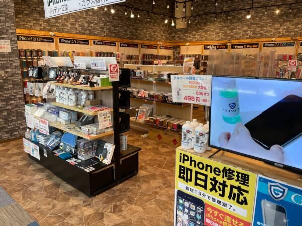 iPhone修理専門店-モバイル修理.jp ユニモちはら台店-入口