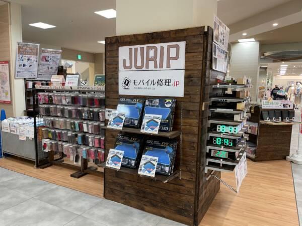 iPhone修理専門-モバイル修理.jp ワンズモール稲毛店 入口