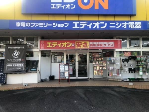 iPhone修理専門‐モバイル修理 中津川店 入口