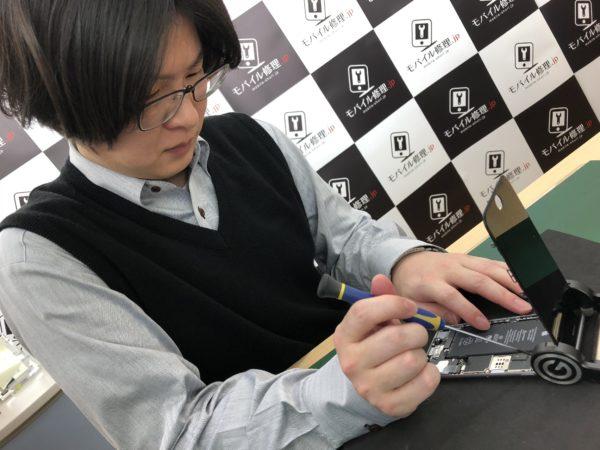 iPhone修理専門店 伊勢崎本店(群馬県伊勢崎市)
