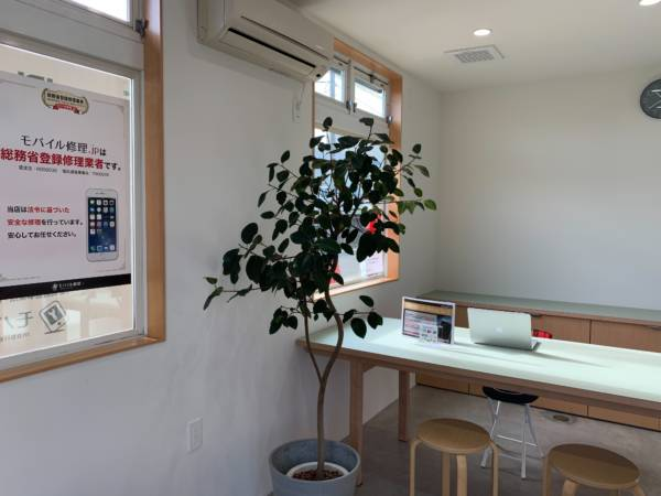 iPhone修理専門-モバイル修理.jp 北上店 受付