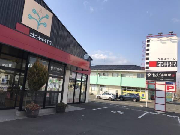 iPhone修理専門-モバイル修理.jp 六丁の目店 入口