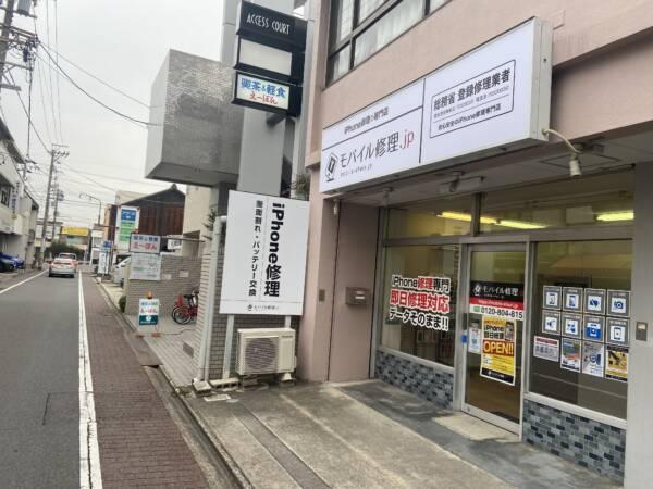 iPhone修理専門-モバイル修理.jp 名古屋南店 入口
