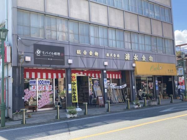 iPhone修理専門店-モバイル修理.jp 秩父店-入口