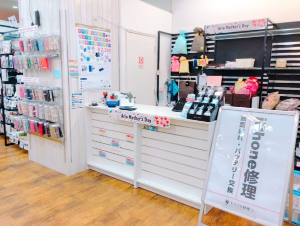 iPhone修理専門-モバイル修理.jp アリオ深谷店 受付