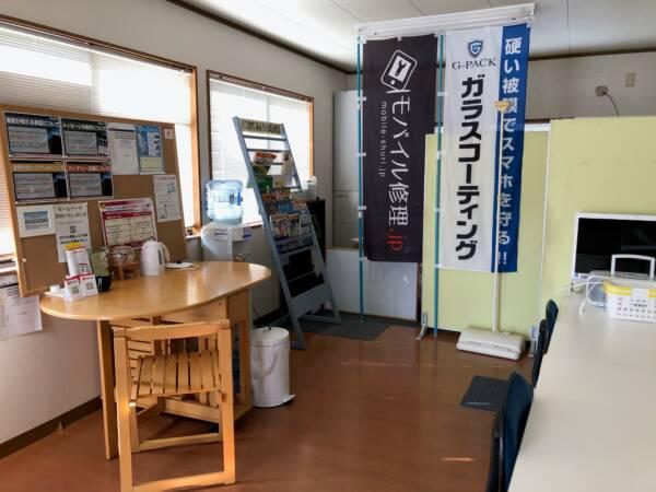 iPhone修理専門-モバイル修理.jp 熊谷北店 店内